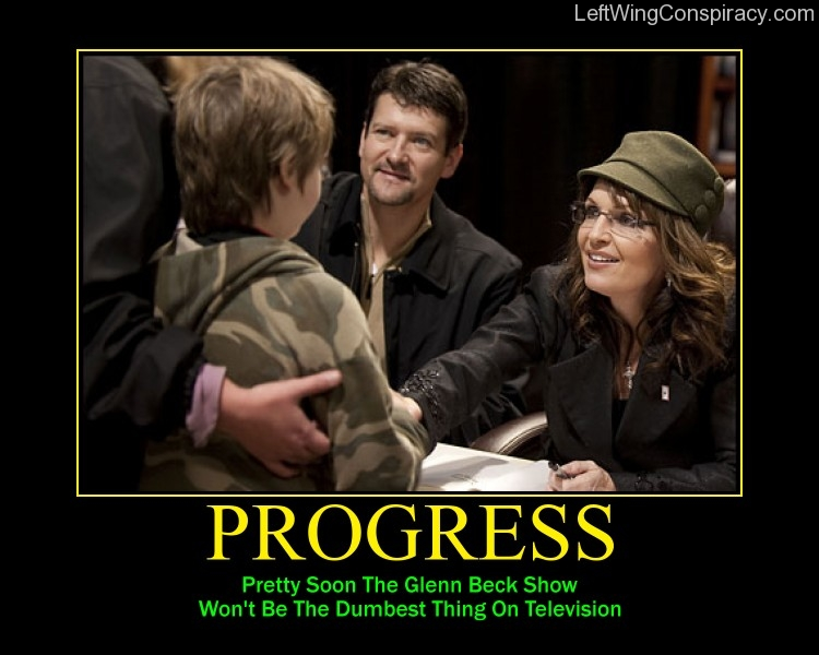 Motivational Poster -- Progress