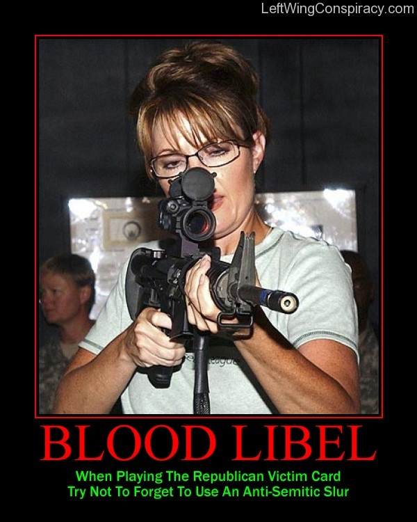 Motivational Poster -- Blood Libel