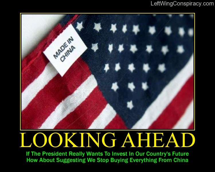Motivational Poster -- Looking Ahead